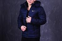 Куртка демисезонная, мужская, весенняя, осенняя Nike, до - 2 градусов, синяя