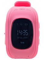 Часы с GPS Трекером SmartYou Q50 Pink (Se Tracker)
