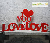 "Слова ""LOVE"" 60см 3шт. в цвете"