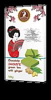 """Шоколад """"SHOUD'E"""" зеленый чай с имбирем"""
