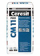 Клей для плитки Ceresit CM 11 Pro, 27 кг