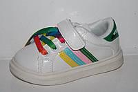 Спортивная детская обувь.Детские модные кроссовки для девочек от фирмы Boyang B0528B (12/6пар 25-30)