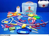 Детский игровой набор доктора 2553 «Волшебная аптечка»