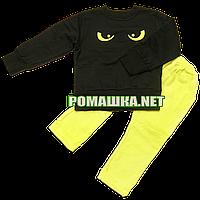 Детский костюм р. 86-92 для мальчика ткань ФУТЕР 100% хлопок ТМ Малеча 3362  Желтый 86