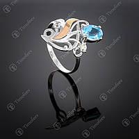 Серебряное кольцо с топазом и фианитами. Артикул П-296
