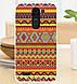 Силіконовий чохол бампер для LG L Bello d335 / LG L Prime d337 з картинкою Жираф, фото 3