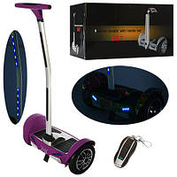 Сигвей Mini Self Balance Scooter с ручкой фиолетовый