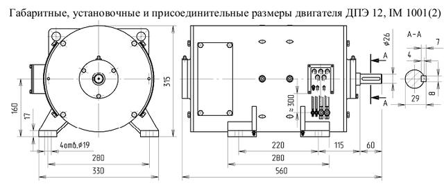 Экскаваторный электродвигатель ДПЭ-12