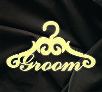 Вешалка Groom