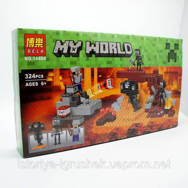 Конструктор Bela 10469 Иссушитель (аналог Lego Майнкрафт, Minecraft 21