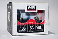 Ксеноновая лампа YEAKY +50% 35W  D2Н 4500K/5500K/6500K