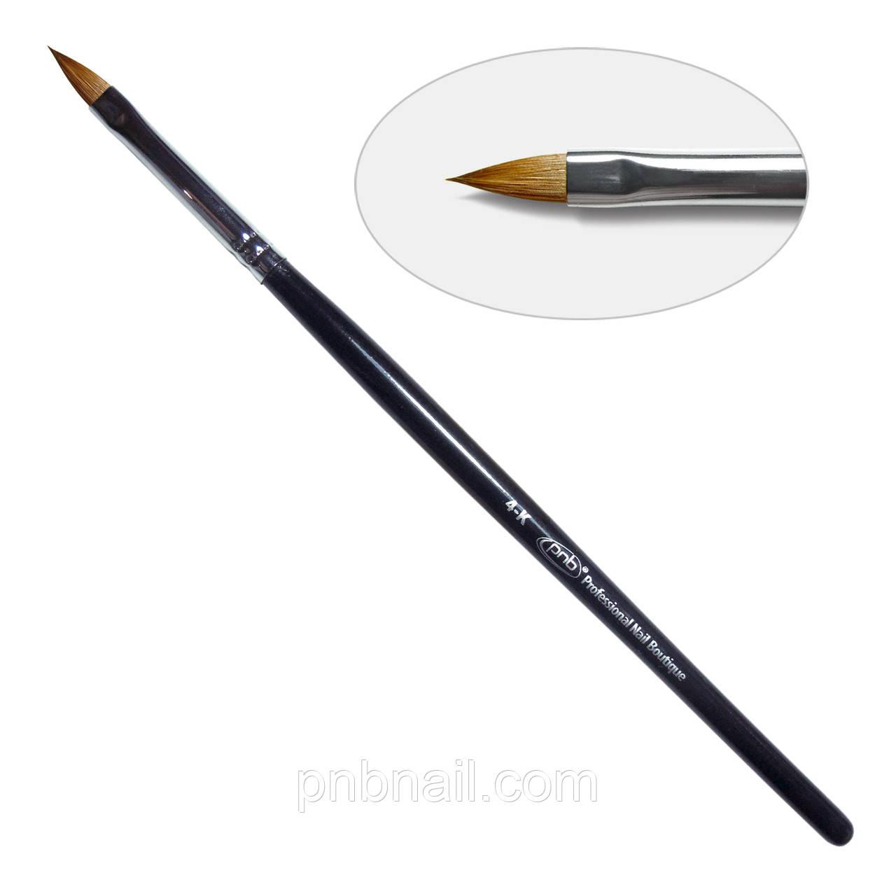 4G. Кисть для геля лепесток 4-к PNB, колонок/Gel Brush Oval sharp 4-к, kolinsky