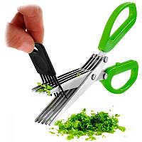 Ножницы кухонные для нарезки зелени 21 см