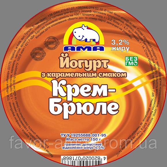 Йогурт крем-брюле АМА с карамельным вкусом 3,2%
