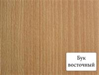 Панель МДФ ТМ ОМиС 2600x148 мм стандарт (бук восточный)
