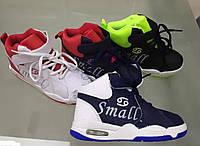 Детская демисезонная обувь для мальчиков и девочек оптом Размеры 25-30