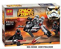 Конструктор Bela 10366 аналог LEGO Star Wars Воины Тени (Shadow Troopers) 95 деталей