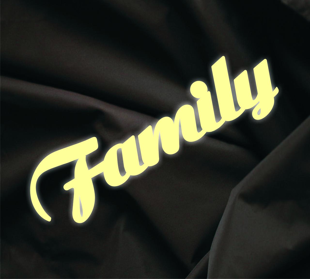 Объемная надпись Family