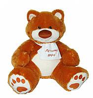 Мягкая игрушка медведь Мемедик (бурый) 50 см, Лучшему другу, Тигрес