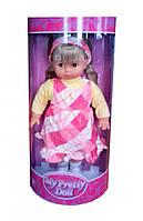 Мягкая кукла в клетчатом сарафане, 40 см, Lotus Onda