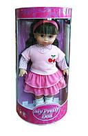 Мягкая кукла в розовом платье с вишенками, 40 см, Lotus Onda
