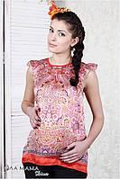 Блузка для беременных Samanta принт кораллово-морковный