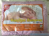 Детское однотонное одеяло в комплекте с подушкой в расцветке