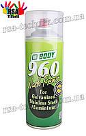 Грунт кислотный в аэрозоле Body 960 Wash Primer, 0,4 л