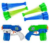 Водные пистолеты с шариками, 2 шт, Bunch Oballoons, Zuru X-Shot