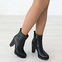 Ботинки из натуральной кожи черный