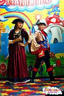 Аниматоры на детский день рождения Харьков заказать на выезд Пираты