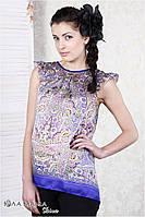 Блузка для беременных Samanta синий электрик принт