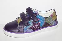 Детские слипоны оптом. Спортивная обувь для девочек от производителя Tom.m (Boyang) B0561B (8пар 31-36)