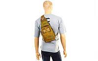 Рюкзак тактический патрульный однолямочный V20л  (25х23х10см, хаки)