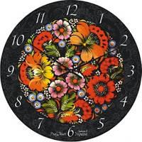 """Часы настенные большие """"Цветочная хохлома"""" (500мм) [Стекло, Открытые]"""