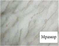 Панель МДФ ТМ ОМиС 2600x148 мм стандарт (мрамор)