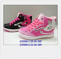 Детская демисезонная обувь для девочек Размеры 25-30