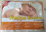 Детское однотонное шерстяное одеяло  в расцветке