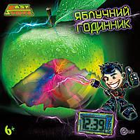Набор Яблочные часы, (укр.упаковка), Easy Science