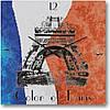"""Часы настенные большие """"Цвета Парижа"""" (500мм) [Стекло, Открытые]"""