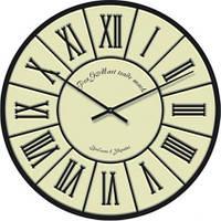 """Настенные офисные часы """"Римские цифры 1"""" (300мм) бежевые бесшумные Pragmart-226-300 [Стекло]"""