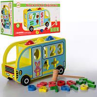 Деревянная игрушка Сортер MD 0912 стучалка, фигурки-цифры, шарики 3 шт, в коробке, 26,5-15,5-11,5 см