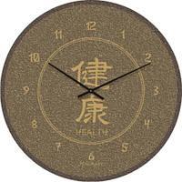 """Часы настенные """"Иероглиф беж"""" (500мм) [Стекло, Открытые]"""