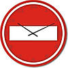 """Часы настенные """"Въезд запрещен"""" (450мм) [Стекло, Открытые]"""