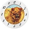 "Часы настенные ""KING"" (450мм) [Стекло, Открытые]"
