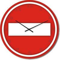 """Часы настенные """"Въезд запрещен"""" (300мм) [Стекло, Открытые]"""