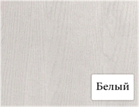 Панель МДФ ТМ ОМиС 2600x148 мм стандарт (белый классический)