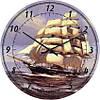 """Часы настенные """"Фрегат под парусами"""" (300мм) [Стекло, Открытые]"""