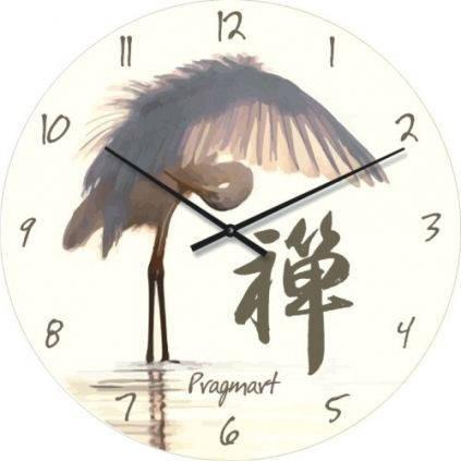 """Часы настенные """"Фен-шуй-6"""" (450мм) [Стекло, Открытые]"""