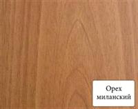 Панель МДФ ТМ ОМиС 2600x148 мм стандарт (орех миланский)